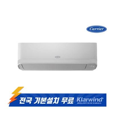 캐리어 냉난방 13형 벽걸이에어컨 ARQ13VB 기본설치 전국배송무료