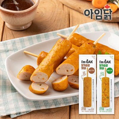 [아임닭] 닭가슴살 핫바70g 2종 골라담기