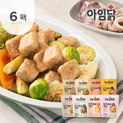 [아임닭] 닭가슴살 큐브 100g 8종 6팩