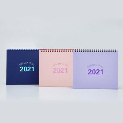 (2021 날짜형) CALENDAR PLANNER 2021