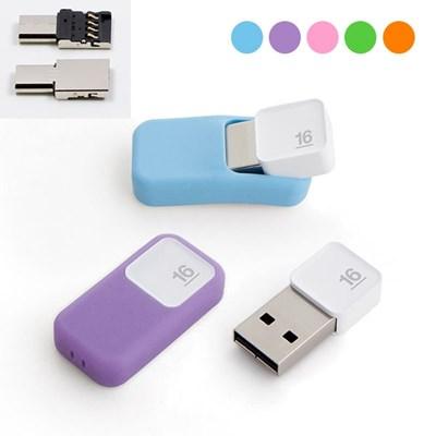 메모렛 소프티 슈 플러스 64G 그린 OTG USB메모리