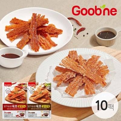 [굽네] 단짠단짠 닭가슴살 육포 2종 10팩 (볼케이노/갈비천왕)