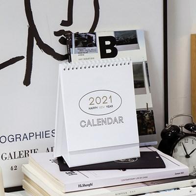 2021 테이블로그 캘린더
