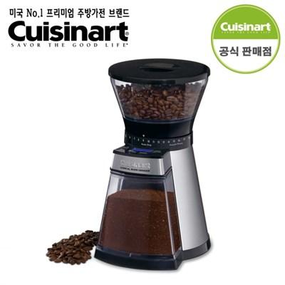 쿠진아트 커피 그라인더 CBM-18NKR