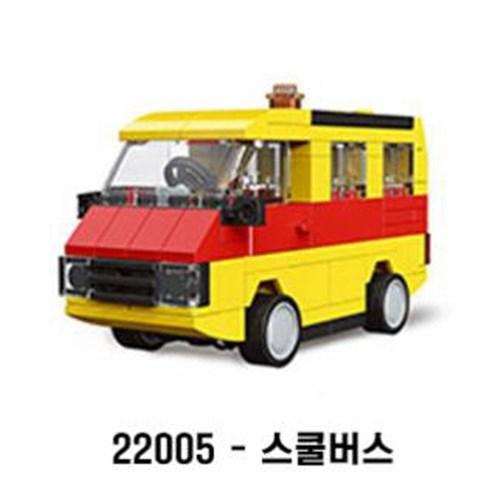 미니 풀백 버스타입B-1 스쿨버스 미니 블럭