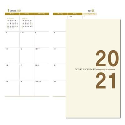 2021년 내지 포켓월렛 먼슬리 별책 (미싱제본) [L346]