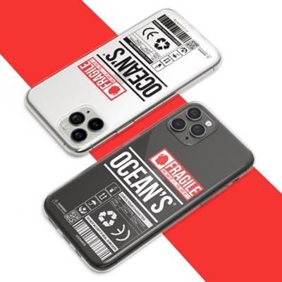 [My Brand] 핸드폰 폰 케이스
