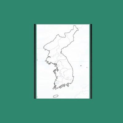 내맘대로 자석화이트보드 필름 (2개세트/내지4종)
