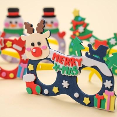 EVA 크리스마스 안경 만들기