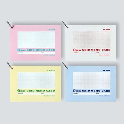 [YS]A6그리드암기카드V.4