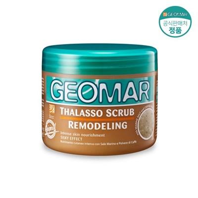 지오마 리모델링 바디스크럽 600g