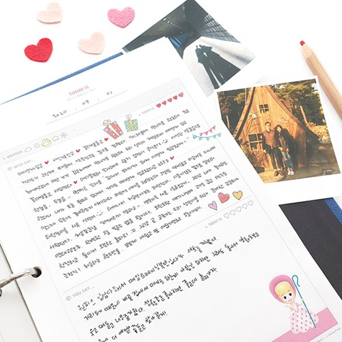 제이로그 사랑하는 사람과 함께 쓰는 교환일기 - 토이스토리