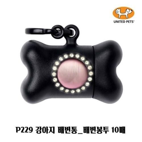 P229 강아지 배변통 배변봉투 10매 풉백 색상랜덤