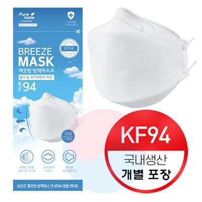 퓨어메이트 브리즈 황사마스크 KF94 대형 국산 1매