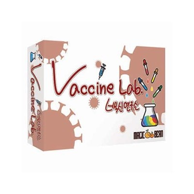 [매직빈] 백신연구소 보드게임 / 2-4인 6세이상 15분 협