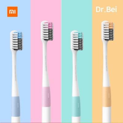 샤오미 Dr.Bei 칫솔 4set + 여행케이스 1개