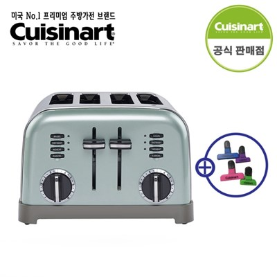 쿠진아트 메탈 클래식 4구 토스터 CPT-180MTKR+자석클립