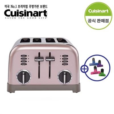 쿠진아트 메탈 클래식 4구 토스터 CPT-180PKKR+자석클립