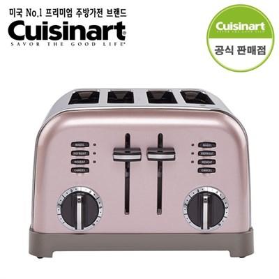 쿠진아트 메탈 클래식 4구 토스터 CPT-180PKKR