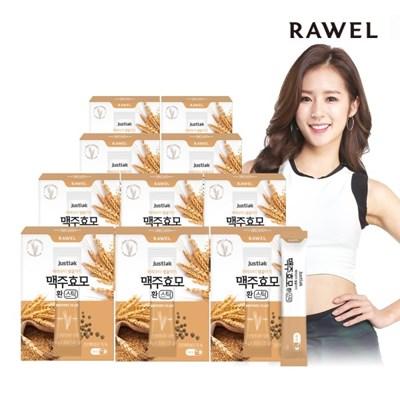 로엘 저스틱 맥주효모 환 스틱 (4g x 30포) 10박스