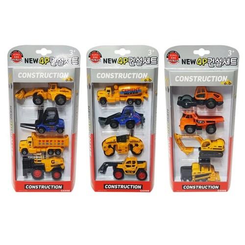 NEW 4P 건설세트/중장비장난감/중장비완구/중장비미니카