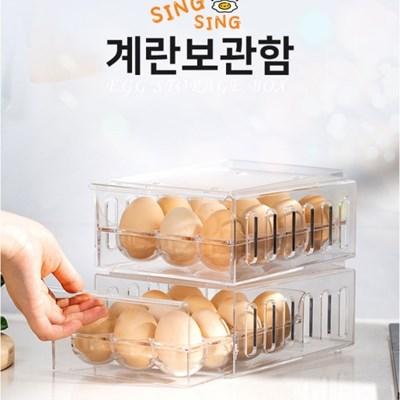 싱싱 계란 보관함_(1849623)