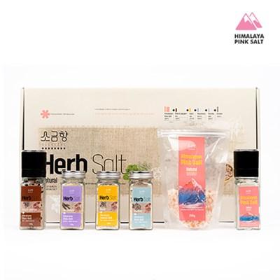 소금향 핑크소금 허브소금 그라인더 6P 선물세트