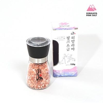 소금향 히말라야 핑크소금 숏그라인더 150g*3개(소금포함)