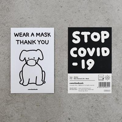 [카멜앤오아시스] New Normal Life : Mask 코로나 마스크 스티커