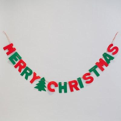 크리스마스 가랜드