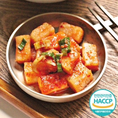 [HACCP] 한옹 깍두기김치 1kg