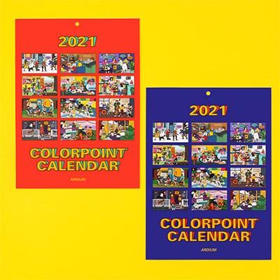 2021 컬러포인트 벽걸이 캘린더_(2844457)