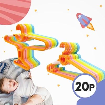 보노 유아동 옷걸이 러블리_에어플레인 20개 세트 (국내_(3024235)