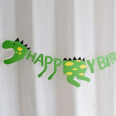 귀여운 초록 공룡 생일파티 가랜드