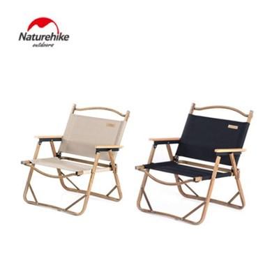 네이처 캠핑용 의자 1+1 (블랙/베이지)