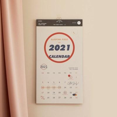 2021 슬리핑피스 벽걸이 캘린더