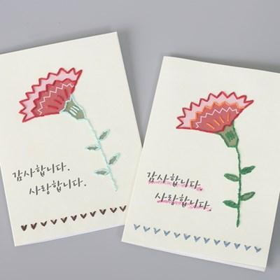[펠트친구 페이퍼자수 카드만들기-카네이션