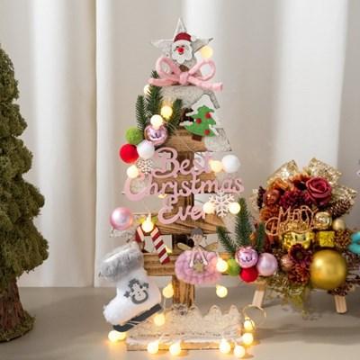 LED베스트이브메트로트리 58cmP 크리스마스 TRHMES