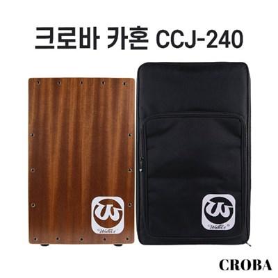 크로바 카혼 CCJ-240 백팩증정 레귤러사이즈 튜닝가능