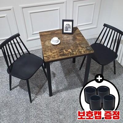 티테이블세트 카페 2인 식탁 가정 업소 벨라600
