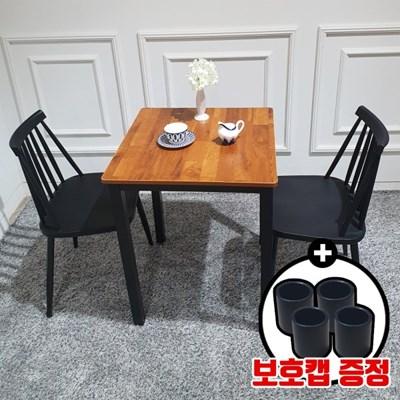 티테이블세트 카페 2인 식탁 가정 업소 멀바우600