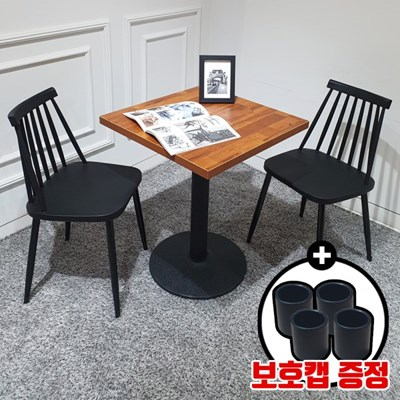 티테이블세트 카페 2인 식탁 가정 업소 로시사각칼라
