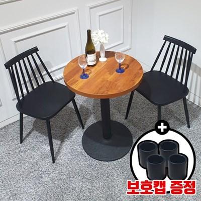 티테이블세트 카페 2인 식탁 가정 업소 로시원형칼라