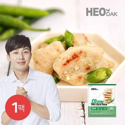 [허닭] 스팀 닭가슴살 고추맛 100g