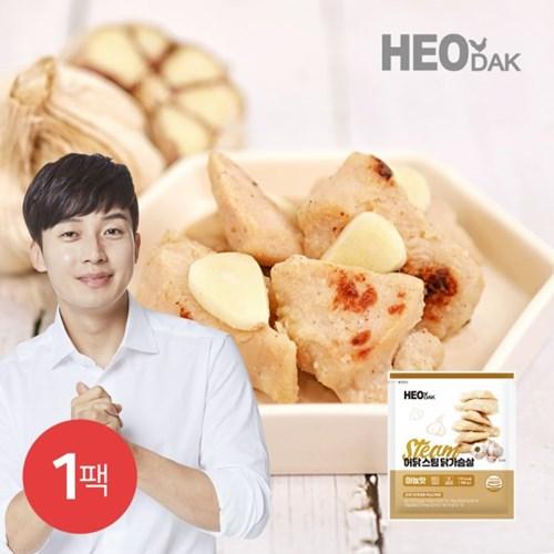 [허닭] 스팀 닭가슴살 마늘맛 100g
