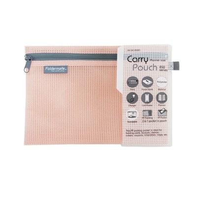 파우치 메쉬850 플래너 (핑크) A5