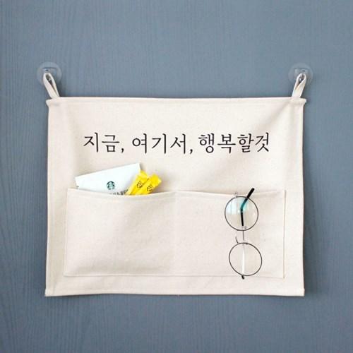 (원하는문구) 패브릭 포스터 주머니 두꺼비집 배전함 가리개