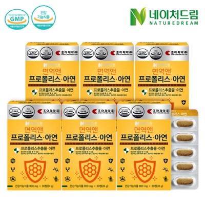 [네이처드림] 조아제약 프로폴리스 아연 30정*6박스