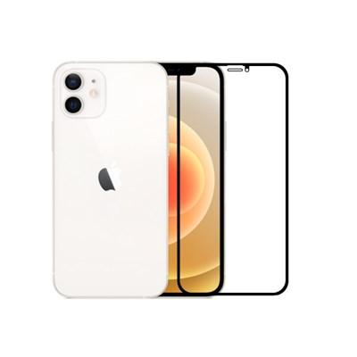 [필름스타] 아이폰12mini/12/12pro/12pro_max  풀커버 항균 강화유리