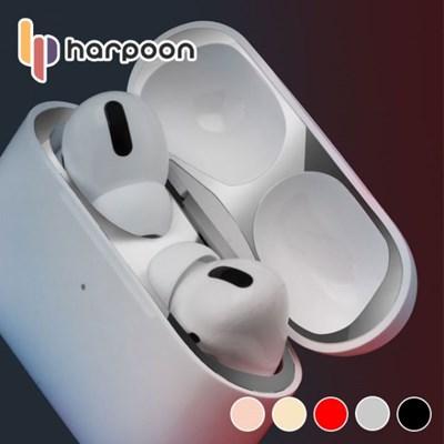 에어팟 1 2 프로3세대 0.02mm 18K 철가루 방지 스티커